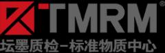 坛墨质检科技股份有限公司