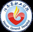 河南省职工医院
